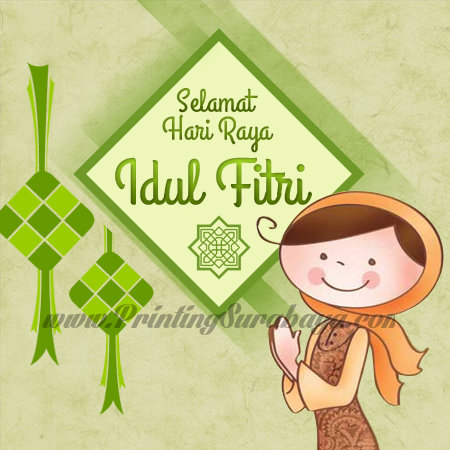 Banner Idul Fitri 2014