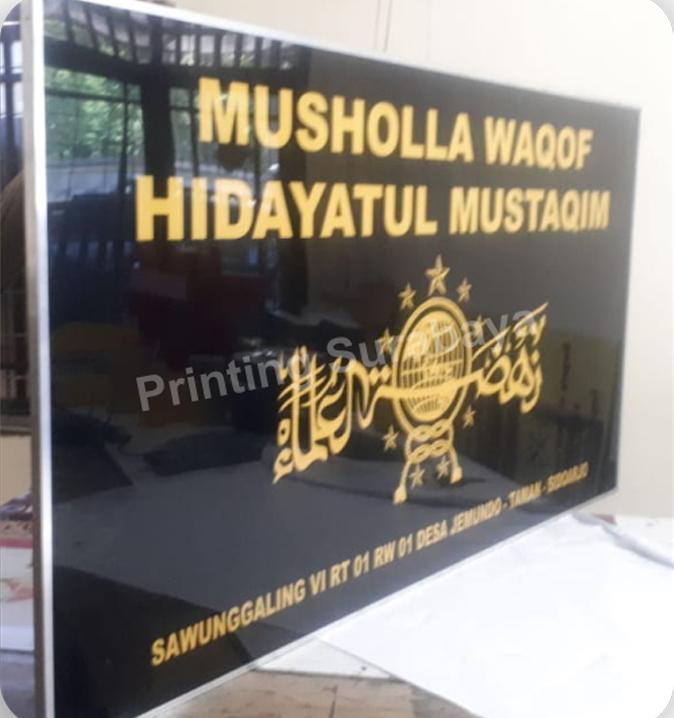 Papan Nama Murah Surabaya